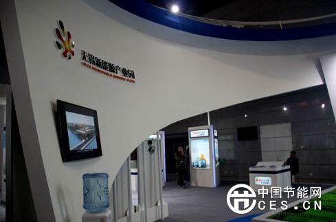 第九届中国(无锡)国际新能源大会暨展览会明天开幕
