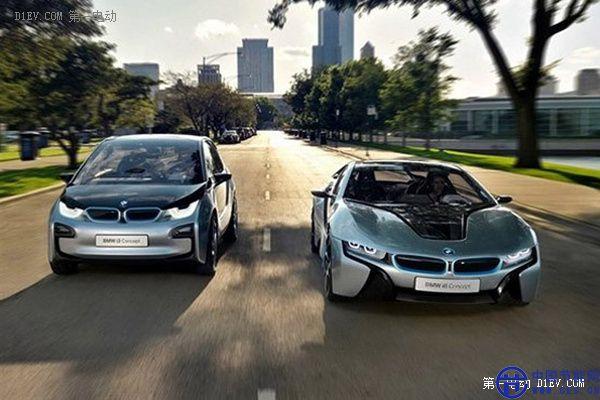 宝马i3纯电动汽车和插电式混动跑车i8将正式