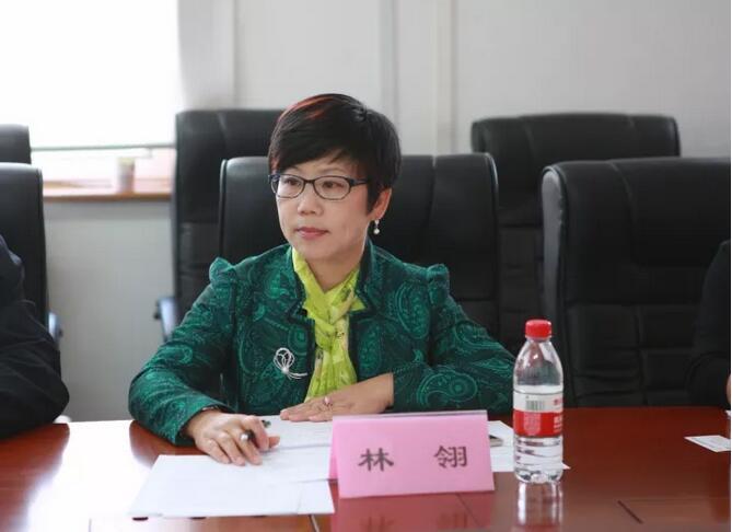 中国标准化研究院资环分院院长林翎
