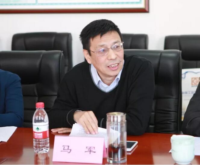 冶金工业规划研究院副院长马军