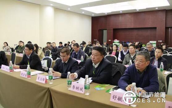 """""""城市矿产""""创新发展研讨会在京成功召开"""