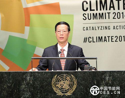 张高丽:携手推动世界能源低碳智能共享发展