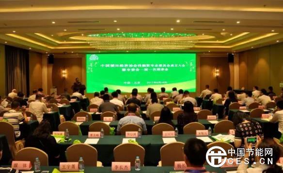 绿色金融助推循环经济发展