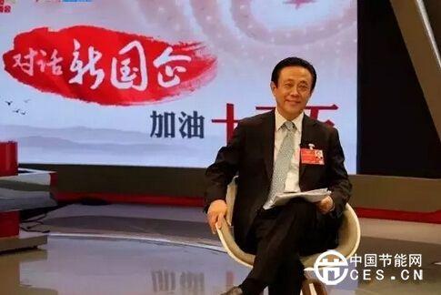 王小康:深耕节能环保 建设美丽中国