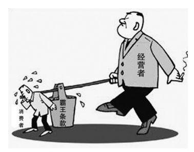 生产者责任延伸制度推行方案公布