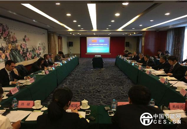 中欧工业能效与减排工作组第七次会议在北京举行