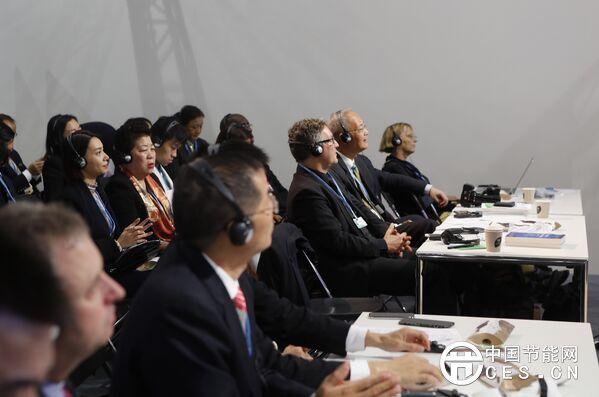 联合国气候大会中国企业日边会在波恩举行