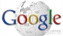 DeepMind人工智能技术 谷歌节电省费用