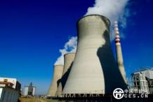 节能减排技改目标明确多家发电企业煤电升级提速扩围