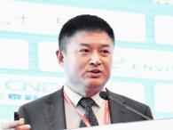协鑫电力执行总裁王东:全面挺进能源互联网