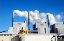 瞿晓铧炮轰中国增建燃煤发电厂