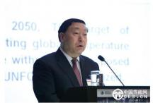 刘振亚:全球能源互联网投资超50万亿 力求到2050年清洁能源比重达80%