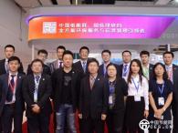 """国能中电参加""""2015上海国际电力节能环保展""""取得圆满成功"""