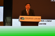 王天凯:共同推进上海国际时尚之都建设