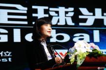 协鑫金控董事长孙玮:服务实体经济 打造智能型绿色金融生态圈
