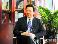 央行副行长陈雨露:增加绿色金融供给,助力经济绿色转型
