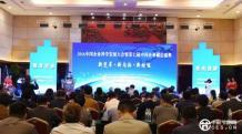 华源泰盟节能设备有限公司荣获2015年度中国AAA级信用企业