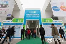 2015年节博会:华源泰盟深受关注