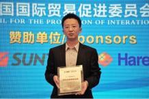 光芒新能源董事长范朝洪:为打造低碳生活贡献力量