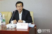 """访谈丨王秀江:中国煤化工做不到绝对""""零排放"""""""