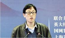 韩曙东:为全国碳市做准备 将建碳资产统一管理平台
