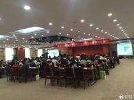 绿色工业建筑培训暨标准宣贯会议在京召开