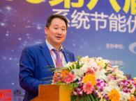 邵俊:勤练内功 节能降耗助力企业提升竞争力