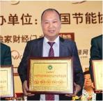 """白稀董事长荣膺""""中国节能环保建筑行业十大杰出人物"""""""