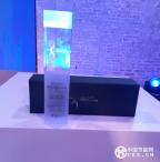 碧水源荣获2015年度中国上市公司最具创新力企业