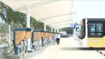 包头市纯电动公交充电站高效运营极大提升节能环保