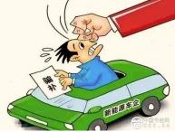 """新能源汽车""""骗补""""频发 政策应着力扶持""""研发端"""""""