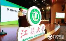 """上汽新能源携手江苏大学打造""""最牛节能王"""""""