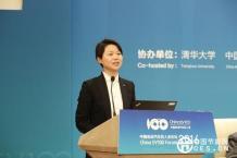 邵丹薇:分化、融合将是充电桩行业发展方向