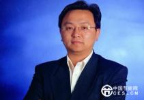 """比亚迪王传福:技术""""宅男"""" 从电池到新能源车"""