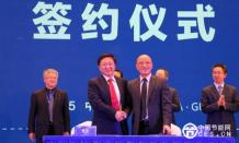 五龙电动车年产15万辆电动汽车基地落子贵安新区总投资50亿元