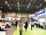 新能源汽车亮相广东节能展