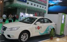 48家上市公司实力备战     中国最大充电设备展8月上海举行