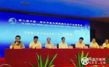 中国节能与新能源汽车博览会将于12月举办