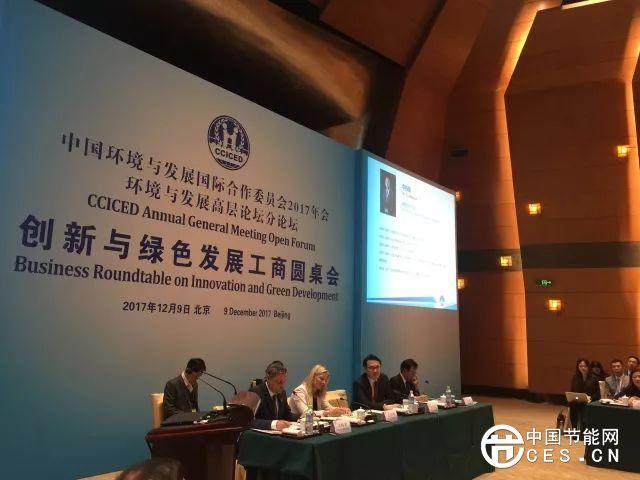 李振国: 光伏是助推创新与绿色发展的支柱力量