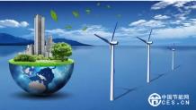 落子海外!国投电力成功收购英国海上风电项目