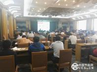 双杰电气为内蒙古电管局进行产品专场培训