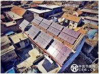 汉能李河君总体规划:太阳能+电动卡车+无人驾驶打车网络