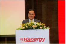 强化汉能的市场化导向 李河君辞去上市公司职务