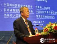第七届中国(甘肃)国际新能源博览会举行