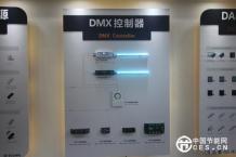 广州光亚展绿色节能趋势 LED照明控制技术的发展机遇