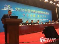 吴道洪博士当选中国节能协会副理事长