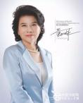 董明珠当选中国节能协会副理事长