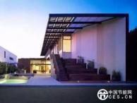 节能环保的全球6大零碳建筑,让你大开眼界!