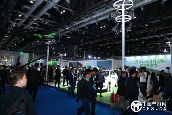 2017中国国际节能与新能源汽车展暨节能与新能源汽车成果展盛大开幕