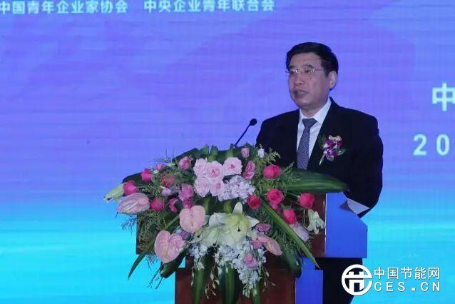 第十八届中国·青海绿色发展投资贸易洽谈会暨第四届环青海湖(国际)电动汽车挑战赛隆重开幕。
